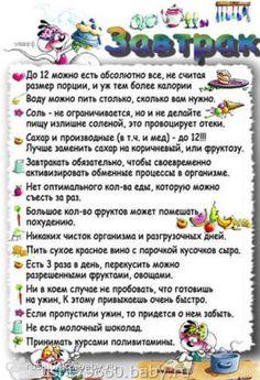 Вопрос к тем, кто на -60!!! - на бэби.ру