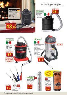 2014 Σεπτέμβριος Nikolaou Προσφορές Φθινόπωρο 2014 Vacuums, Home Appliances, House Appliances, Domestic Appliances, Vacuum Cleaners