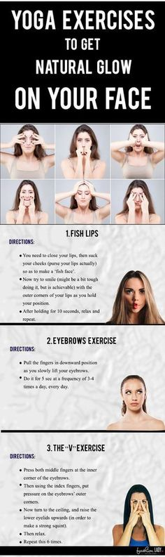 Yoga Exercises To Get Natural Glow On Your Face Top Exercises and Yoga Poses to Get Glowing Skin Naturally 7 Workout, Fitness Workouts, Face Yoga Exercises, Facial Yoga, Yoga Posen, Beauty Tips For Glowing Skin, Yoga Benefits, Health Benefits, Belleza Natural