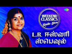 Eswari - Weekend Classic Radio Show Old Song Download, Audio Songs Free Download, Download Free Movies Online, Mp3 Music Downloads, Film Song, Movie Songs, Hit Songs, Mp3 Song, Tamil Comedy Memes