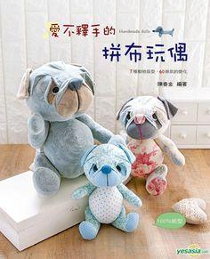 """在YesAsia.com购买""""爱不释手的拼布玩偶"""",免邮费优惠!在此找到产品陈春金, , 艺风堂及人气的台湾图书."""