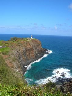 Kauai, Hawaii. I can't believe I'm going here in February!