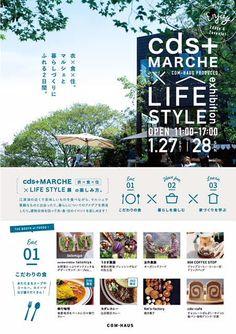 Fish Design, Ad Design, Flyer Design, Print Design, Graphic Design, Dm Poster, Poster Layout, Print Ads, Poster Prints