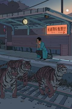 """Did you know there are only about 3,200 wild tigers in the whole wild world? Please be kind to these beautiful beasties before they one day just become mythical creatures ...""  ...  Chao Xing and the Desouzas  ...  From cassandra jean"