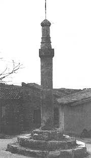 Rollo de Espeja de San Marcelino. ROLLOS Y PICOTAS EN SORIA, por José Vicente de Frías Balsa, Arevacos nº 12
