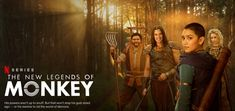 The Legend Of Monkey, Chai, Legends, God, Concert, Movie Posters, Movies, Dios, Films