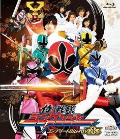 Samurai Sentai Shinkenger Complete Blu-Ray 1