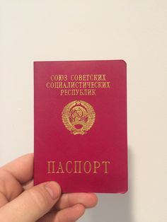 Passport Appointment System  Home