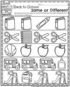 FREE Back to School Preschool Worksheets - Same or Different.