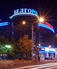 знакомство на ночь белгород