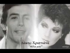 Δάκης-Χριστιάνα (Μίλα μου) - YouTube Greek Music, Me Me Me Song, Music Songs, Youtube, The Incredibles, Movie Posters, Jars, Languages, Film Poster