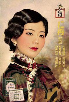 Vintage China Poster
