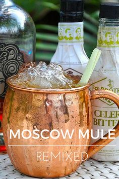 Delicious Recipes, Yummy Food, Moscow Mule, Alcoholic Drinks, Traditional, Ideas, You're Welcome, Delicious Food, Liquor Drinks