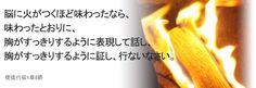 鄭明析牧師による主日の御言葉からⓒ脳に火がつくほど味わったなら、 味わったとおりに、胸がすっきりするように表現して話し、 胸がすっきりするように証し、行ないなさい。 - Mannam & Daehwa(キリスト教福音宣教会)
