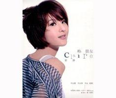 Amazon.co.jp: 郭靜, CLAIRE, 郭靜 (歌手) : ? 朋友 ?朋友(台湾盤) - 音楽