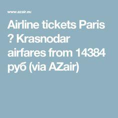 Airline tickets Paris ⇔ Krasnodar airfares from 14384 руб (via AZair)