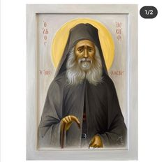 Saint Joseph, Byzantine Art, Holy Family, Orthodox Icons, First Love, Saints, Books, San Jose, Sagrada Familia