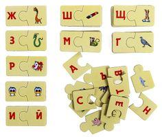 """Букви Образователна мемо игра от серията """"Първи стъпки"""" http://www.game.store.bg/p71666/bukvi-obrazovatelna-memo-igra-ot-seriata-pyrvi-stypki-.html"""