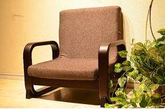 北欧 NC9A Fabフロアー和モダン座椅子1円展示品アウトレット美品訳 ¥610円 〆03月17日