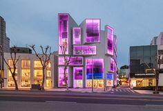 "MVRDV ""tanzt"" Gangnam Style: Chunga Haus in Seoul fertiggestellt"