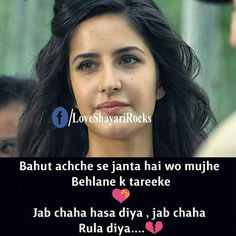 115 Best Love Shayari Images Poetry Quotes Urdu Quotes Best Love