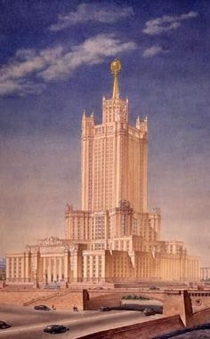 Высотное здание в Зарядье