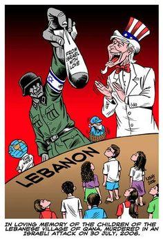 Israel is a terrorist