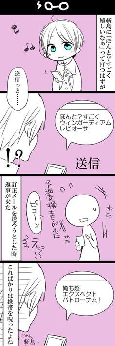 「今日も獄都事変」/「v(∵)o」の漫画 [pixiv]