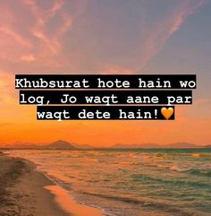 Hindi Shayari Hindi, Hindi Quotes, Like Quotes, Dancer, Feelings, Beach, Painting, Outdoor, Outdoors