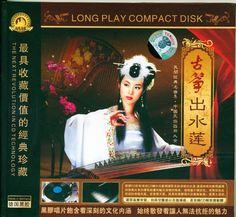 Guzheng Chu Shui Lian (古筝出水莲 Cổ Tranh Xuất Thủy Liên)