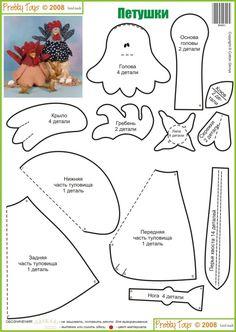 Another Chicken pattern Felt Crafts, Fabric Crafts, Sewing Crafts, Sewing Projects, Animal Sewing Patterns, Stuffed Animal Patterns, Doll Patterns Free, Free Pattern, Chicken Pattern