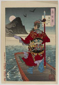 Ts'ao Ts'ao Watching the Moon Rise Over Nambyōzan Mountain (Sōsō Nanbyōzan Shōgetsu) Tsukioka Yoshitoshi, Japanese, 1839 - 1892. Engraved by Noguchi Enkatsu, Japanese, active 1894. Published by Akiyama Buemon, 9 banchi 3 chōme Muromachi Nihonbashi-ku, Tokyo.
