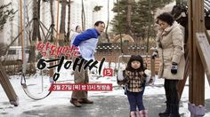 [tvN Drama] YoungAe13 teaser  막돼먹은영애씨13 티져 7종   - Feb.2014 - Broadcasting(tvN) - 2D(DI, Calligraphy, Effect : AfterEffect, Illustrator) : HJ.CHOI - Manager :MokPD.KIM - Team Leader : JH.KIM