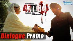 """ Bahut Karma Waliya Hundiya ne oh Maawan..."" - Dialogue Promo - 47 to 84"