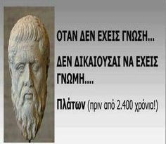Words Quotes, Wise Words, Life Quotes, Sayings, Smart Quotes, Best Quotes, Genesis Bible, General Quotes, Greek Words