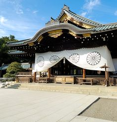 About Yasukuni Shrine│Yasukuni Shrine