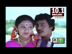 mankuyile poonkuyile song - karagattakaran | மாங்குயிலே | S.P.B - YouTube