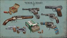 a new russian game Fallout Weapons, Fallout Art, Sci Fi Weapons, Weapon Concept Art, Fantasy Weapons, Weapons Guns, Apocalypse World, Zombie Apocalypse, Steampunk