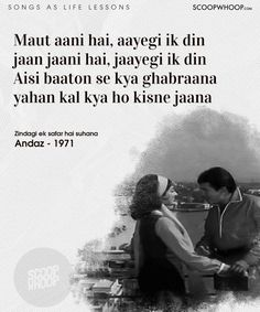 20 Classic Bollywood Songs That Are Actually Life-Lessons In Disguise Romantic Song Lyrics, Old Song Lyrics, Beautiful Lyrics, Music Lyrics, Old Bollywood Songs, Bollywood Quotes, Bollywood Funny, Mixed Feelings Quotes, Attitude Quotes