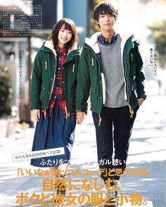 """Taishi Nakagawa x Rena Takeda, J LA drama series, """"Kangoku Gakuen ..."""