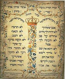 Diez Mandamientos - Wikipedia, la enciclopedia libre