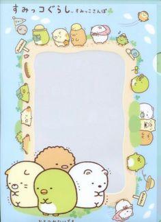 San-X Sumikko Gurashi A4 Plastic File Folder #9
