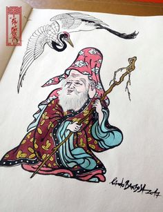 Fukurokuju Brush Painting Art By Paulo Barbosa - Ariuken Art on Facebook and Instagram Japanese Artwork, Japanese Painting, God Tattoos, Small Drawings, Irezumi Tattoos, Tattoo Flash Art, Korean Art, Drawing Practice, Painting Art