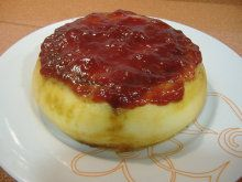 Pagina recetas microonda Microwave Recipes, Cooking Recipes, Micro Onde, Crazy Cakes, Cheesecake, Deserts, Food And Drink, Pudding, Yummy Food