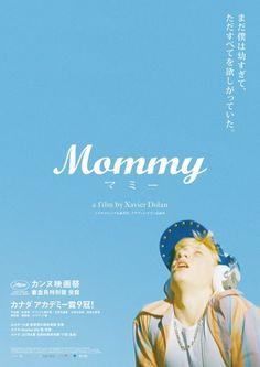 「Mommy」 友人に勧められた映画。1:1の画角で素敵な映像美。音楽がとにかく最高。(サントラ欲しい)母と息子のうまくいかない関係は見ていて辛くなるけど、親子愛が感じるところは微笑ましかった。構成と見せ方と音楽が本当に素晴らしい作品。
