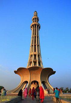 Wonderful view of the Lahore Punjab Pakistan Lahore Pakistan, Tower, Building, Travel, Rook, Viajes, Computer Case, Buildings, Destinations