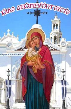 Prayers, Princess Zelda, Angel, Christian, Fictional Characters, Art, Good Morning, Art Background, Kunst
