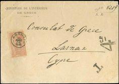 """Cover printer """"MINISTERE DE LINTERIEUR/DE GRECE"""" fr. with 25l. 1896 Olympic Games"""