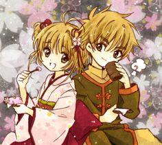 Shaoran - Sakura Card Captors