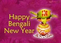 Happy Bengali New Year In Advance. For New Year Special Gifts Please Visit goo. New Year Special, Special Gifts, Happy Bengali New Year, Christmas Ornaments, Holiday Decor, Warriors, Image Search, Night, Christmas Jewelry